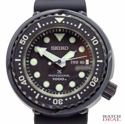 Seiko Prospex watches - buy cheap at Watchdeal