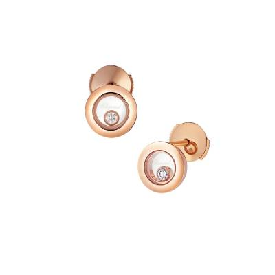 Chopard Icons Round Ohrstecker 83A017-5001